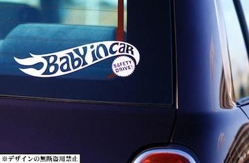BabyInCarステッカーホットウィール風ベビーインカーホットホイール世田谷ベースアメリカンレーシング