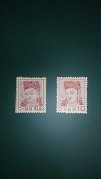 法隆寺壁画【未使用普通切手】昭和すかしなしと第一次円単位