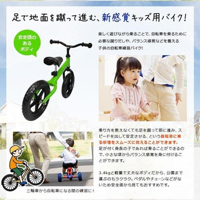 ランニングバイク足こぎ自転車 ペダルなし★色選択/iti < おもちゃの