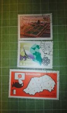 ハンガリー地図等切手3種類♪