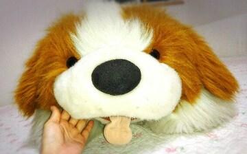 130cm 特大 犬 セントバーナード ぬいぐるみ いぬ 犬 イヌ 人形