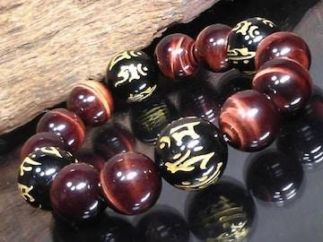 守り本尊十二支梵字オニキス§レッドタイガーアイ数珠