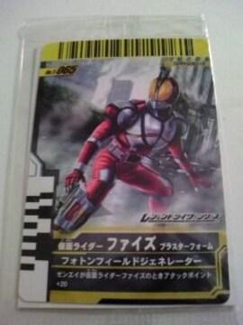 ガンバライド非売品[T065/SPファイズ]フィギュア購入特典
