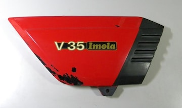MOTO GUZZI V35 Imola モトグッチ イモラ V50 サイドカバー中古