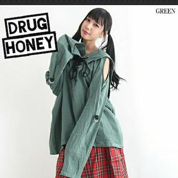 Drughoney【ユニセックス】胸元スピンドルx肩あきブラウス/カ