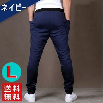 超人気★ジョガーパンツ スエット スリムフィット 紺  L