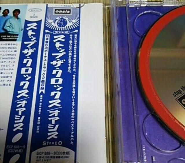 国内盤2枚組ベストCD oasis(オアシス) ストップザクロックス 帯あり < タレントグッズの