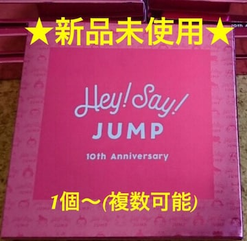 FC限定☆Hey!Say!JUMP 10th  Anniversary★ストラップパスケース