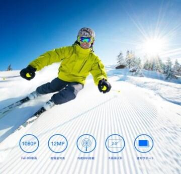 アクションカメラ WiFi搭載 1080P 1200万画素 30M防水