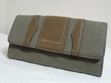 正規美レア ブルガリBVLGARI B-zero1 ロゴ文字長財布 ブラウン×カーキ 兼用