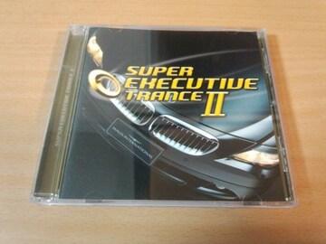 CD「スーパーエグゼクティヴトランスII EXECUTIVE TRANCE」
