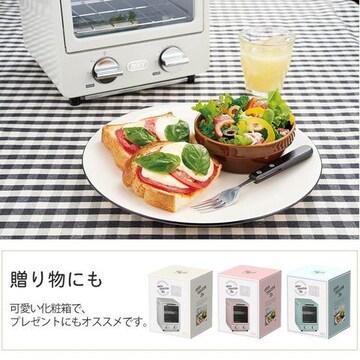 電気トースター キッチン家電 オーブントースター 2段式