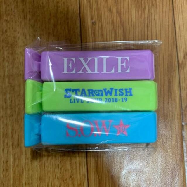 STAR OF WISH EXILE フードクリップ 3個入り ガチャ  < タレントグッズの