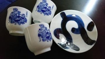 有田焼〜白磁〜米洗い〜酒蔵図〜染付〜3皿窯印