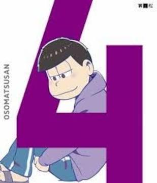 赤塚不二夫『おそ松さん 第四松』Blu-ray