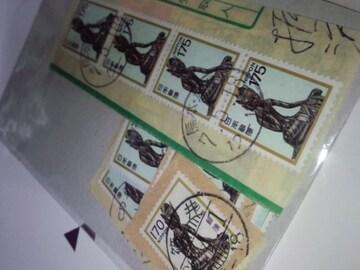 使用済み切手�C