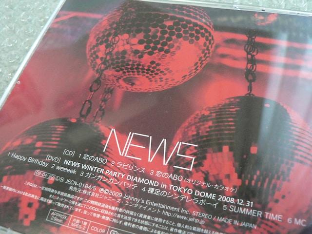 NEWS『恋のABO』初回限定盤【CD+DVD】LIVE映像収録/他にも出品中 < タレントグッズの