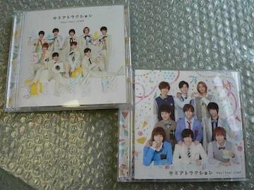 Hey!Say!JUMP/キミアトラクション【初回盤1+2】CD+DVD/他に出品