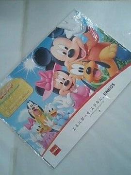 ☆2014ミッキー ミニー等 ディズニーカレンダー☆壁掛けタイプ☆