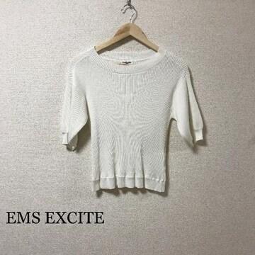 EMS EXCITE パフスリーブニット