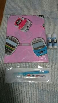 鉄道 ノベルティグッズ 新幹線 特急 非売品