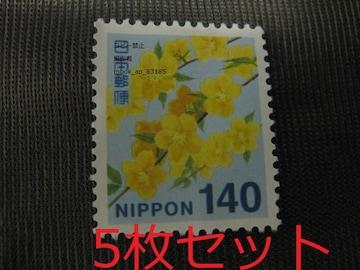 140円普通切手5枚額面700円新品未使用★ポイント切手金券可