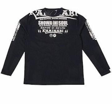 カミナリ雷/SHOWA SOUL/ロンT/黒/kmlt-155/エフ商会/テッドマン/カミナリモータース
