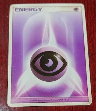 ポケモンカード 基本ちょうエネルギー 2006 エネルギー