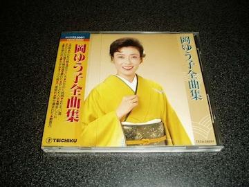 CD「岡ゆう子/全曲集」91年盤 演歌