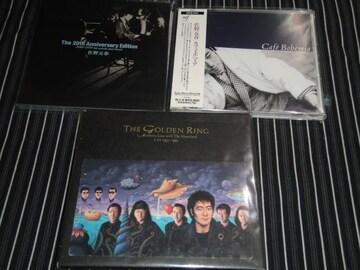 佐野元春『GOLDEN RING』『20TH ANNIVERSARY~』など3枚セット
