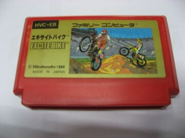 FCエキサイトバイク