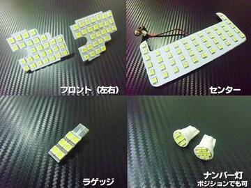 170系シエンタ NHP NSP NCP/LEDルームランプセット/白色ホワイト