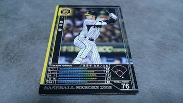 タイガース 鳥谷 コナミ ベースボール ヒーローズ 2008 カード