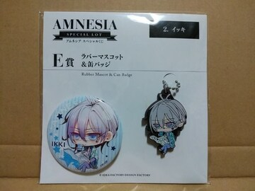 AMNESIA(アムネシア)【E賞:ラバーマスコット&缶バッチ】イッキ