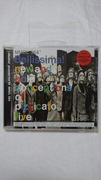 美品CD!! ピチカート・ファイヴ/ベリッシマ/付属品全てあり