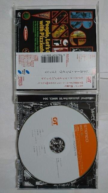 美品CD!! ピチカート・ファイヴ/ベリッシマ/付属品全てあり < タレントグッズの