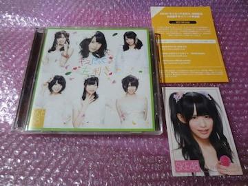 SKE48 キスだって左利き CD+DVD