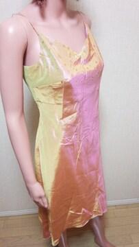 未使用品☆キャバ☆ビーズストラップの綺麗色ドレス☆3点で即落