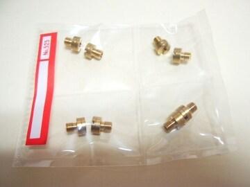 (81)GX400吸い込みセッティング用メインジェットセット