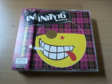 INFINITY 16 CD「Foundation Rock」2CD+DVD付初回限定盤●