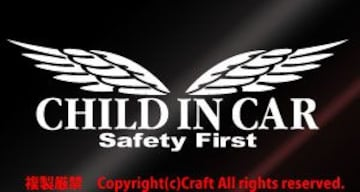 CHILD IN CAR SAFETY DRIVE/羽ステッカー(白t5/チャイルド