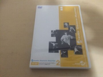 ダンス教則DVD「avex DANCE MASTER 2 HIP-HOP」ヒップホップ●
