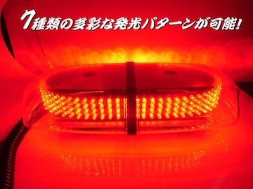 12v24v用/パターン切替可!LED回転灯/赤色/警告灯 作業灯 非常灯