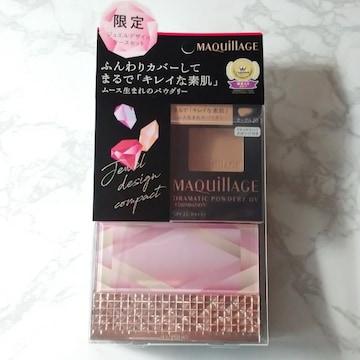 MAQuillAGE/マキアージュ ドラマティックパウダリーUV&コンパクトケース 限定品