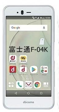 送無料 富士通F-04K 液晶保護強化ガラスシート0.3mm