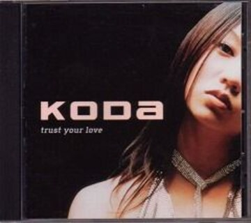 KODA(倖田來未) ☆trust your love☆US正規輸入盤☆美品