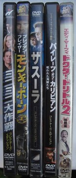 DVD洋画デスク!!5枚組中古品!!