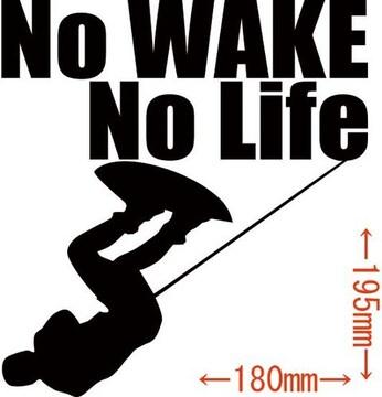 カッティングステッカー No WAKE No Life (ウェイクボード)・1