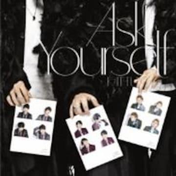 即決 KAT-TUN Ask Yourself 初回限定盤 (+DVD) 新品