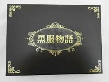 ■DVD『黒服物語 BOX』中島健人(ジャニーズ) 佐々木希 巨乳柏木由紀